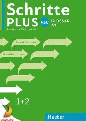 Grundstufen Grammatik Fur Deutsch Als Fremdsprache.pdf