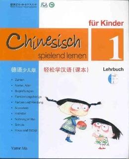 Sprachtrainer Chinesisch - bei Dussmann das KulturKaufhaus GmbH
