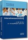 [Bernhard Muhler, Carsten Suntrop: Workshop Unternehmensentwicklung]