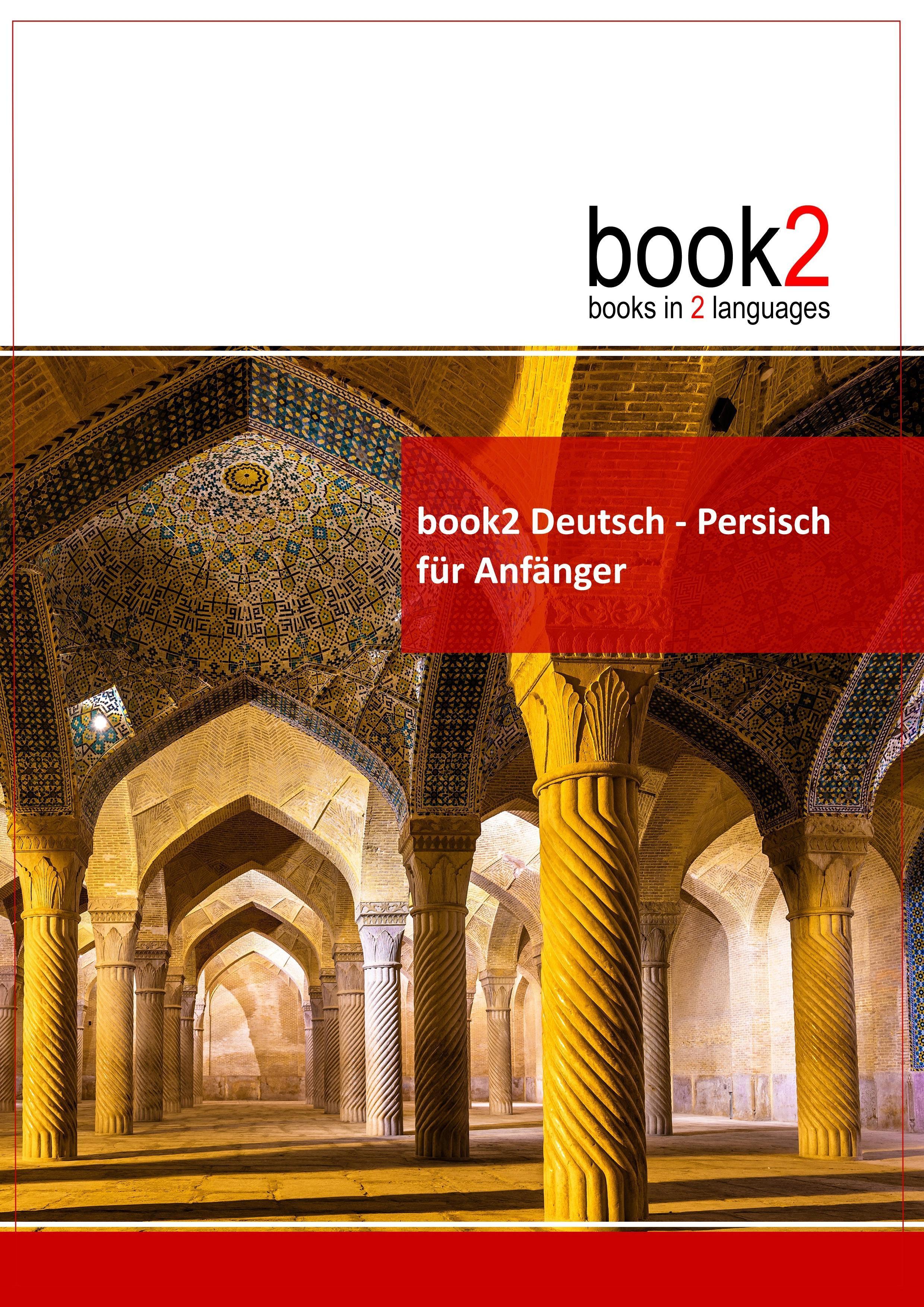 book2 Deutsch - Persisch für Anfänger