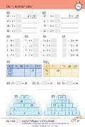 Das Übungsheft 2. Mathe. Neubearbeitung